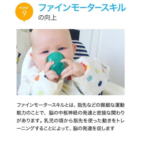 ベビーカップ 4個入り トレーニングカップ BABY CUP 赤ちゃん コップ マグ|edute|09