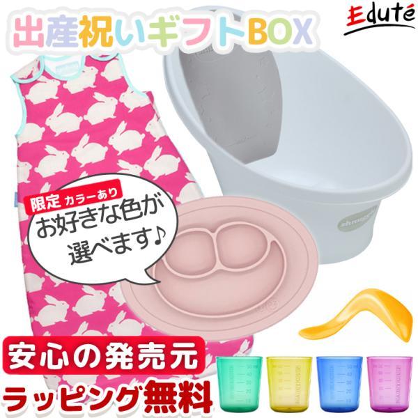 出産祝い 0歳 誕生日プレゼント 赤ちゃん プレゼント 誕生日 ベビーバス 食器 ベビー食器セット 離乳食 ezpz イージーピージー セット|edute
