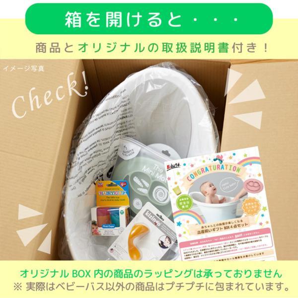 出産祝い 0歳 誕生日プレゼント 赤ちゃん プレゼント 誕生日 ベビーバス 食器 ベビー食器セット 離乳食 ezpz イージーピージー セット|edute|14