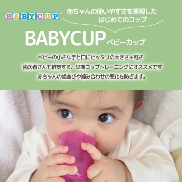 出産祝い 0歳 誕生日プレゼント 赤ちゃん プレゼント 誕生日 ベビーバス 食器 ベビー食器セット 離乳食 ezpz イージーピージー セット|edute|10