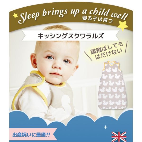 grobag グロバッグ 赤ちゃん おくるみ 寝袋 スリーパー 0歳 1歳 誕生日プレゼント 一歳 プレゼント ランキング 出産祝い おしゃれ お祝い|edute|02
