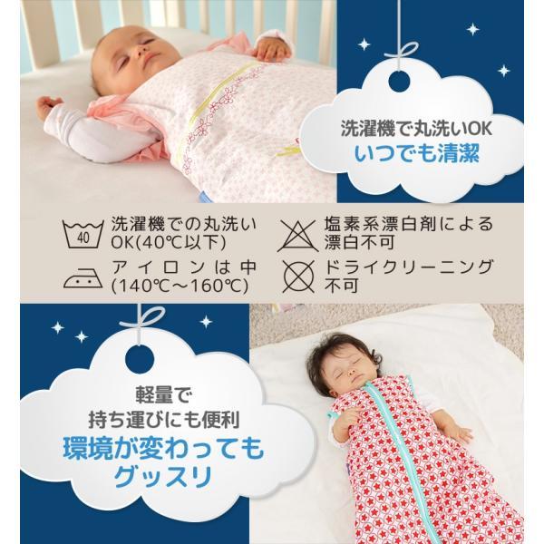 grobag グロバッグ 赤ちゃん おくるみ 寝袋 スリーパー 0歳 1歳 誕生日プレゼント 一歳 プレゼント ランキング 出産祝い おしゃれ お祝い|edute|11