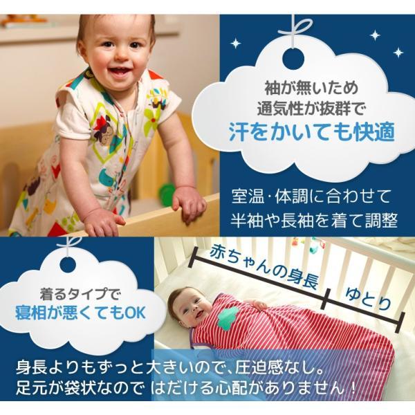 grobag グロバッグ 赤ちゃん おくるみ 寝袋 スリーパー 0歳 1歳 誕生日プレゼント 一歳 プレゼント ランキング 出産祝い おしゃれ お祝い|edute|10