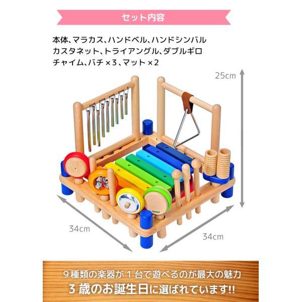 3歳 4歳 誕生日プレゼント 男 女 知育玩具 木のおもちゃ 木 おもちゃ 木製 楽器玩具 ミュージックステーション ImTOY アイムトイ|edute|02