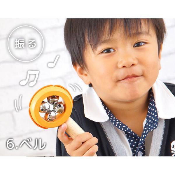 3歳 4歳 誕生日プレゼント 男 女 知育玩具 木のおもちゃ 木 おもちゃ 木製 楽器玩具 ミュージックステーション ImTOY アイムトイ|edute|11