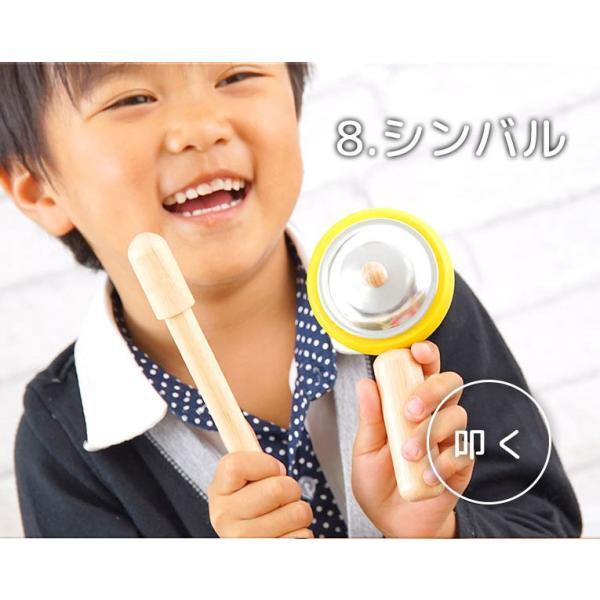 3歳 4歳 誕生日プレゼント 男 女 知育玩具 木のおもちゃ 木 おもちゃ 木製 楽器玩具 ミュージックステーション ImTOY アイムトイ|edute|13