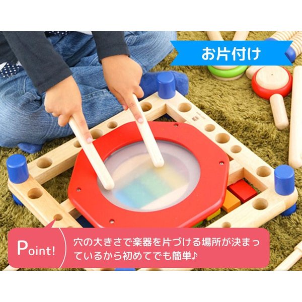 3歳 4歳 誕生日プレゼント 男 女 知育玩具 木のおもちゃ 木 おもちゃ 木製 楽器玩具 ミュージックステーション ImTOY アイムトイ|edute|15