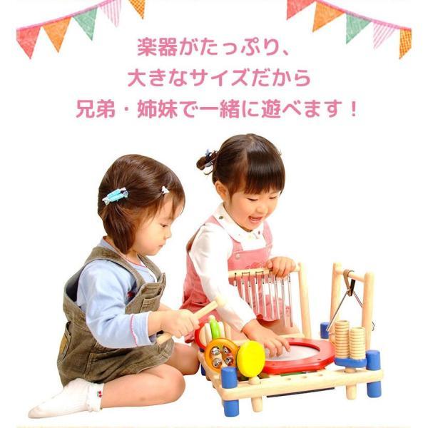 3歳 4歳 誕生日プレゼント 男 女 知育玩具 木のおもちゃ 木 おもちゃ 木製 楽器玩具 ミュージックステーション ImTOY アイムトイ|edute|16
