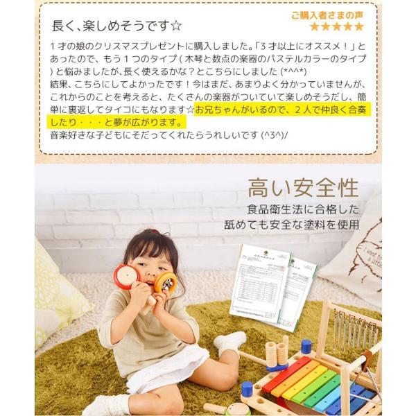 3歳 4歳 誕生日プレゼント 男 女 知育玩具 木のおもちゃ 木 おもちゃ 木製 楽器玩具 ミュージックステーション ImTOY アイムトイ|edute|17