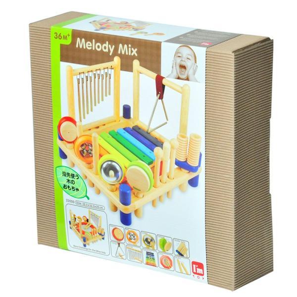 3歳 4歳 誕生日プレゼント 男 女 知育玩具 木のおもちゃ 木 おもちゃ 木製 楽器玩具 ミュージックステーション ImTOY アイムトイ|edute|20