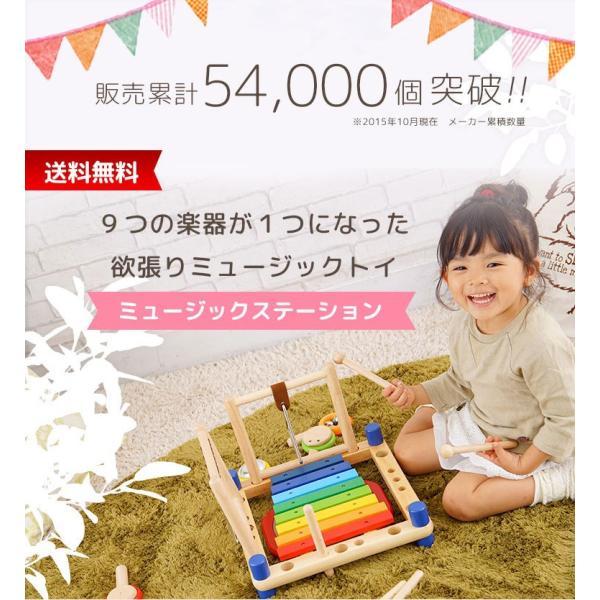 3歳 4歳 誕生日プレゼント 男 女 知育玩具 木のおもちゃ 木 おもちゃ 木製 楽器玩具 ミュージックステーション ImTOY アイムトイ|edute|03