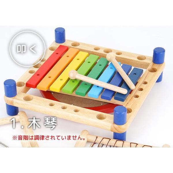 3歳 4歳 誕生日プレゼント 男 女 知育玩具 木のおもちゃ 木 おもちゃ 木製 楽器玩具 ミュージックステーション ImTOY アイムトイ|edute|06
