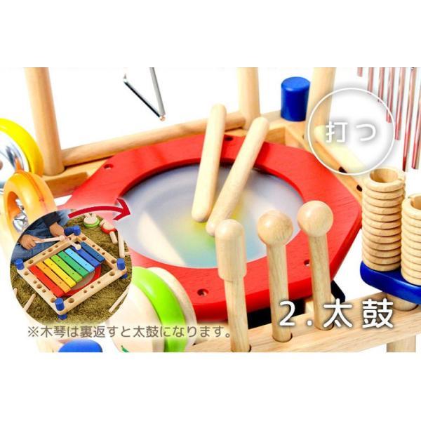 3歳 4歳 誕生日プレゼント 男 女 知育玩具 木のおもちゃ 木 おもちゃ 木製 楽器玩具 ミュージックステーション ImTOY アイムトイ|edute|07