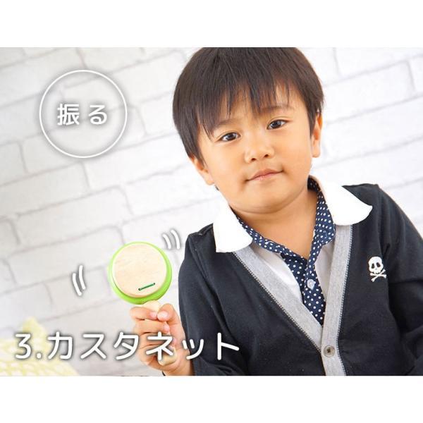 3歳 4歳 誕生日プレゼント 男 女 知育玩具 木のおもちゃ 木 おもちゃ 木製 楽器玩具 ミュージックステーション ImTOY アイムトイ|edute|08