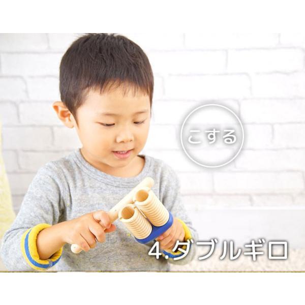 3歳 4歳 誕生日プレゼント 男 女 知育玩具 木のおもちゃ 木 おもちゃ 木製 楽器玩具 ミュージックステーション ImTOY アイムトイ|edute|09