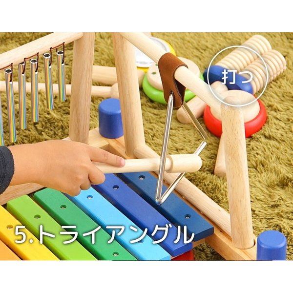 3歳 4歳 誕生日プレゼント 男 女 知育玩具 木のおもちゃ 木 おもちゃ 木製 楽器玩具 ミュージックステーション ImTOY アイムトイ|edute|10