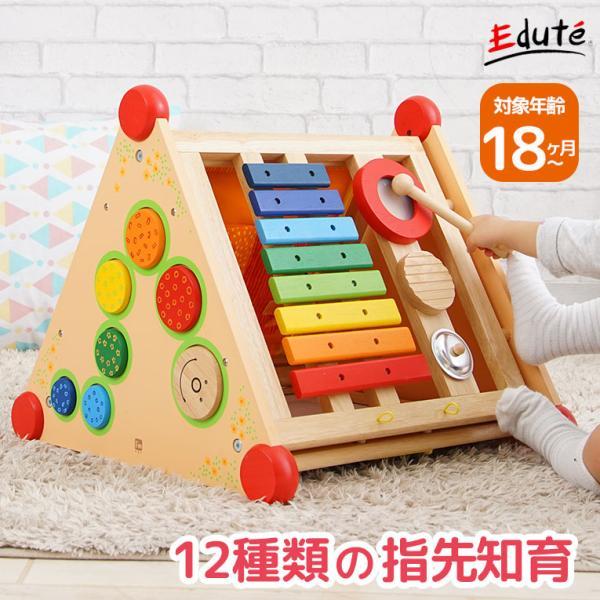 おもちゃ知育玩具1歳誕生日プレゼント 一歳赤ちゃん木のおもちゃ指先レッスンボックスアイムトイ1歳児エデュテ音の出る