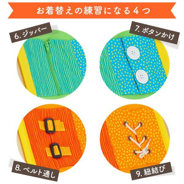指先レッスンボックス 1歳 誕生日プレゼント 木のおもちゃ 1歳児 赤ちゃん おもちゃ 知育玩具 ランキング 木製 誕生日 プレゼント 一歳 一歳児|edute|11