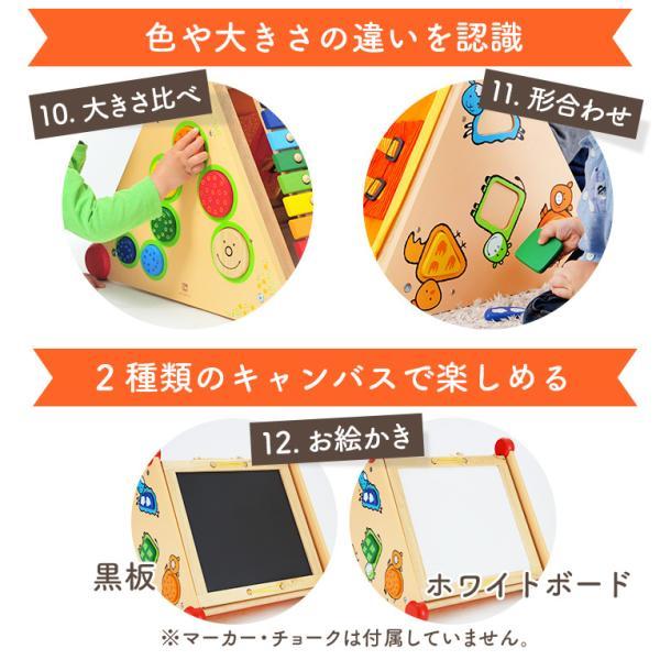 指先レッスンボックス 1歳 誕生日プレゼント 木のおもちゃ 1歳児 赤ちゃん おもちゃ 知育玩具 ランキング 木製 誕生日 プレゼント 一歳 一歳児|edute|12