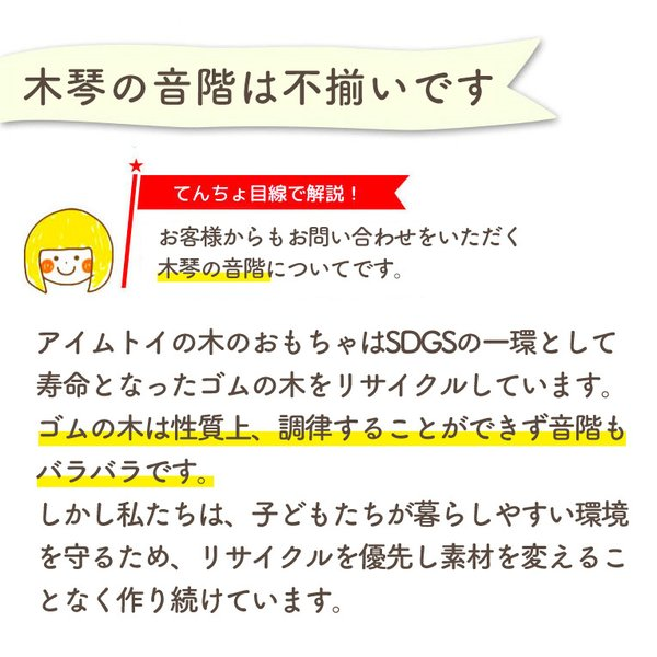 指先レッスンボックス 1歳 誕生日プレゼント 木のおもちゃ 1歳児 赤ちゃん おもちゃ 知育玩具 ランキング 木製 誕生日 プレゼント 一歳 一歳児|edute|17