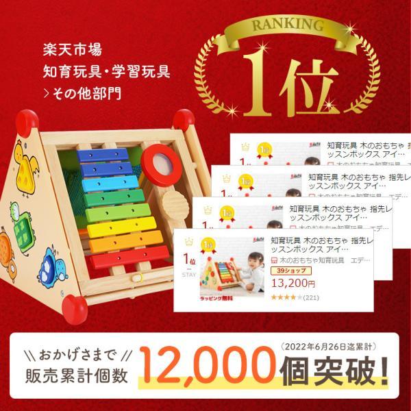 指先レッスンボックス 1歳 誕生日プレゼント 木のおもちゃ 1歳児 赤ちゃん おもちゃ 知育玩具 ランキング 木製 誕生日 プレゼント 一歳 一歳児|edute|03