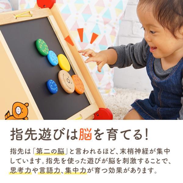 指先レッスンボックス 1歳 誕生日プレゼント 木のおもちゃ 1歳児 赤ちゃん おもちゃ 知育玩具 ランキング 木製 誕生日 プレゼント 一歳 一歳児|edute|05