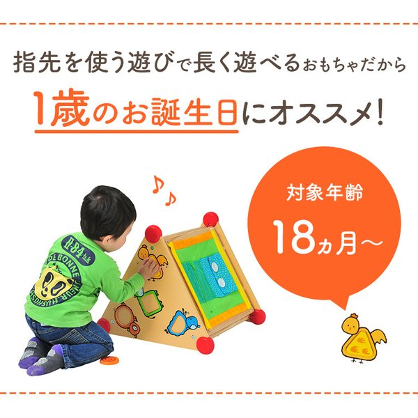 指先レッスンボックス 1歳 誕生日プレゼント 木のおもちゃ 1歳児 赤ちゃん おもちゃ 知育玩具 ランキング 木製 誕生日 プレゼント 一歳 一歳児|edute|06