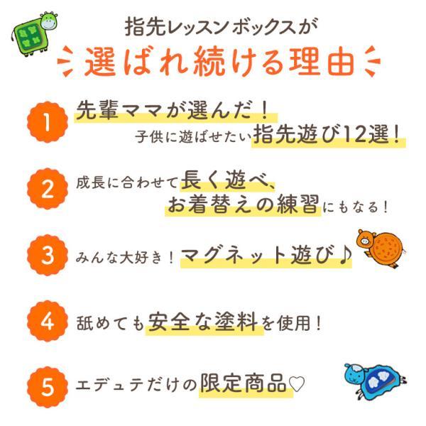 指先レッスンボックス 1歳 誕生日プレゼント 木のおもちゃ 1歳児 赤ちゃん おもちゃ 知育玩具 ランキング 木製 誕生日 プレゼント 一歳 一歳児|edute|07