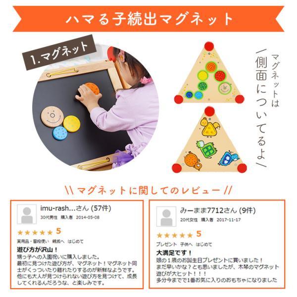 指先レッスンボックス 1歳 誕生日プレゼント 木のおもちゃ 1歳児 赤ちゃん おもちゃ 知育玩具 ランキング 木製 誕生日 プレゼント 一歳 一歳児|edute|09
