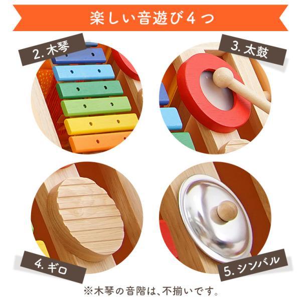 指先レッスンボックス 1歳 誕生日プレゼント 木のおもちゃ 1歳児 赤ちゃん おもちゃ 知育玩具 ランキング 木製 誕生日 プレゼント 一歳 一歳児|edute|10