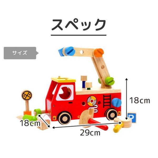 [アイムトイの木のおもちゃ] アクティブ消防車 / 知育玩具 消防車 工具 大工遊び 出産祝い 誕生日 ギフト 男の子 女の子 I'm TOY|edute|02