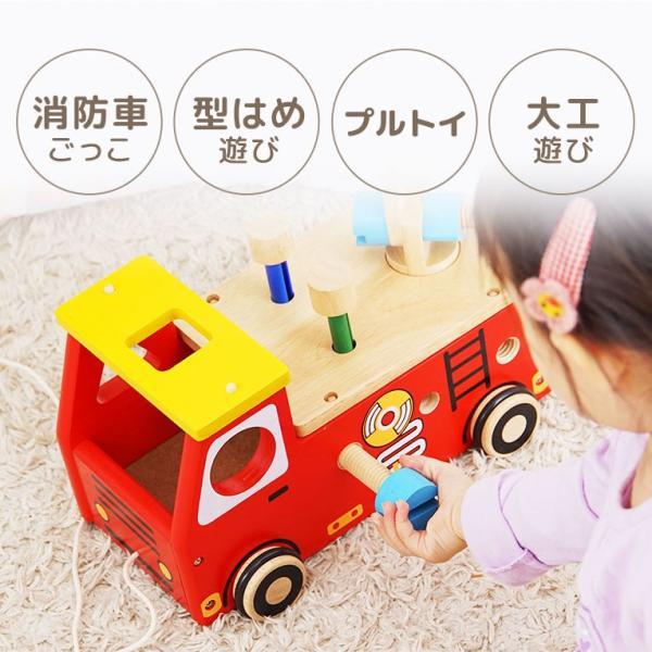 [アイムトイの木のおもちゃ] アクティブ消防車 / 知育玩具 消防車 工具 大工遊び 出産祝い 誕生日 ギフト 男の子 女の子 I'm TOY|edute|04