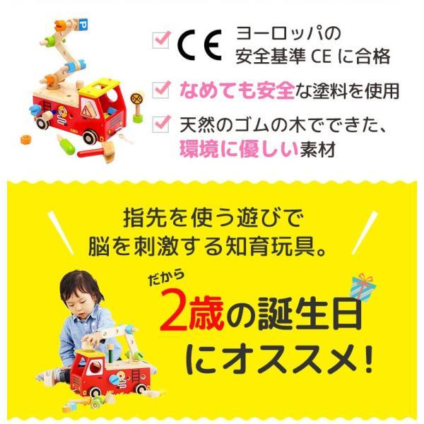 [アイムトイの木のおもちゃ] アクティブ消防車 / 知育玩具 消防車 工具 大工遊び 出産祝い 誕生日 ギフト 男の子 女の子 I'm TOY|edute|05
