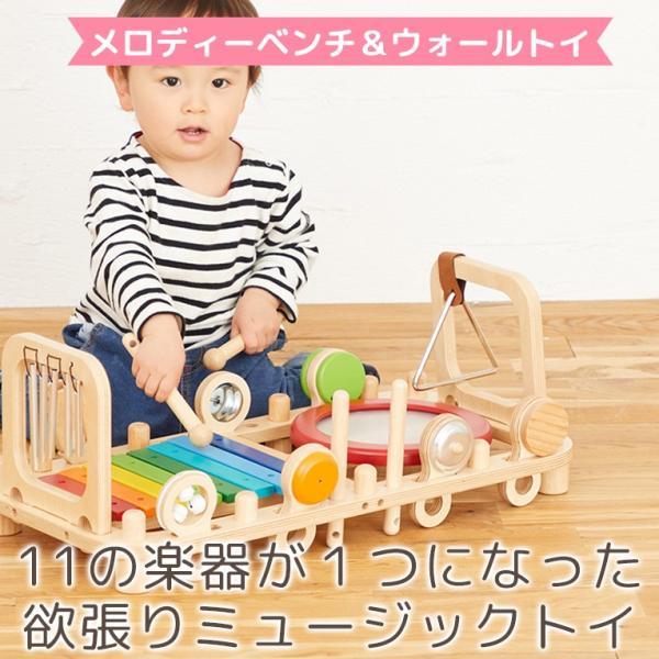 おもちゃ 1歳 赤ちゃん 一歳 一歳児 一歳半  誕生日プレゼント 木 知育玩具  2歳 ランキング 一歳 木のおもちゃ 楽器 音の出るおもちゃ|edute|02