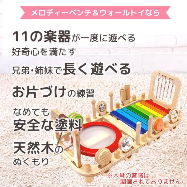 おもちゃ 1歳 赤ちゃん 一歳 一歳児 一歳半  誕生日プレゼント 木 知育玩具  2歳 ランキング 一歳 木のおもちゃ 楽器 音の出るおもちゃ|edute|03