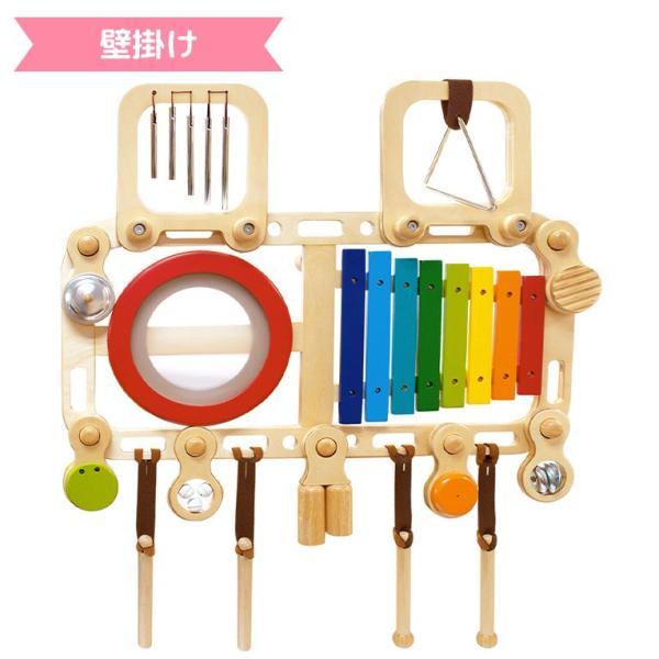 おもちゃ 1歳 赤ちゃん 一歳 一歳児 一歳半  誕生日プレゼント 木 知育玩具  2歳 ランキング 一歳 木のおもちゃ 楽器 音の出るおもちゃ|edute|04