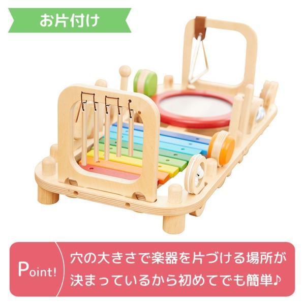 おもちゃ 1歳 赤ちゃん 一歳 一歳児 一歳半  誕生日プレゼント 木 知育玩具  2歳 ランキング 一歳 木のおもちゃ 楽器 音の出るおもちゃ|edute|05
