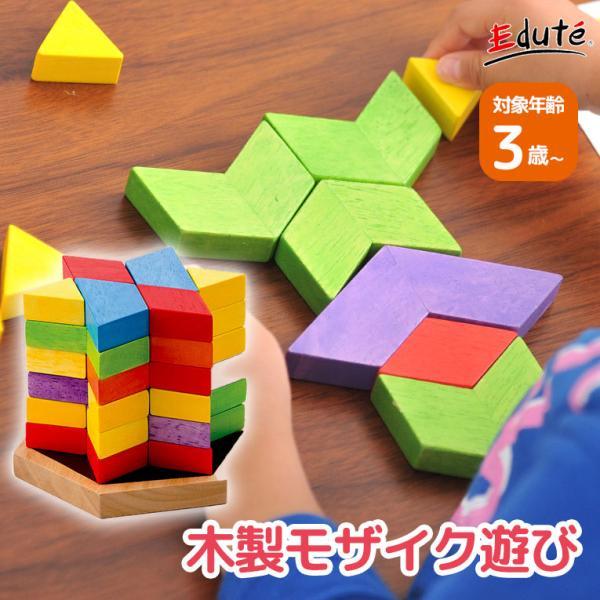 3歳 4歳 誕生日プレゼント 男 女 木のおもちゃ 知育玩具 知育 おもちゃ パズル|edute
