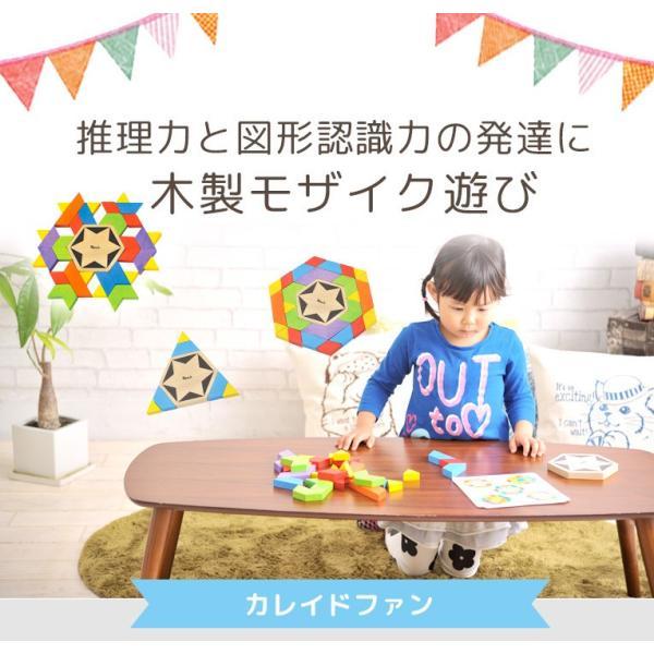 3歳 4歳 誕生日プレゼント 男 女 木のおもちゃ 知育玩具 知育 おもちゃ パズル|edute|03