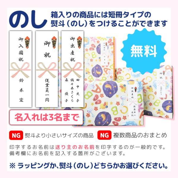 3歳 4歳 誕生日プレゼント 男 女 木のおもちゃ 知育玩具 知育 おもちゃ パズル|edute|21