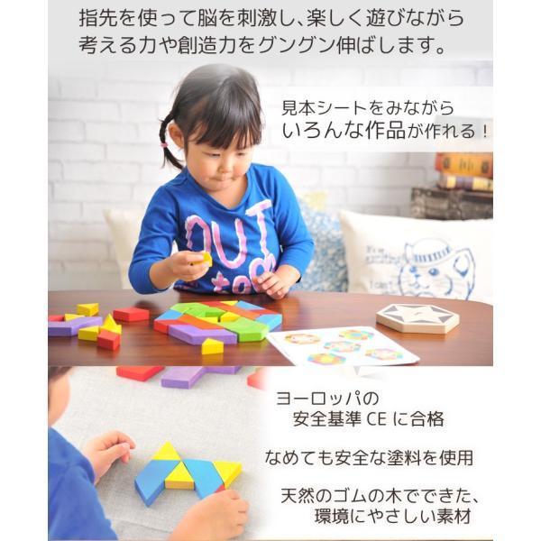 3歳 4歳 誕生日プレゼント 男 女 木のおもちゃ 知育玩具 知育 おもちゃ パズル|edute|04