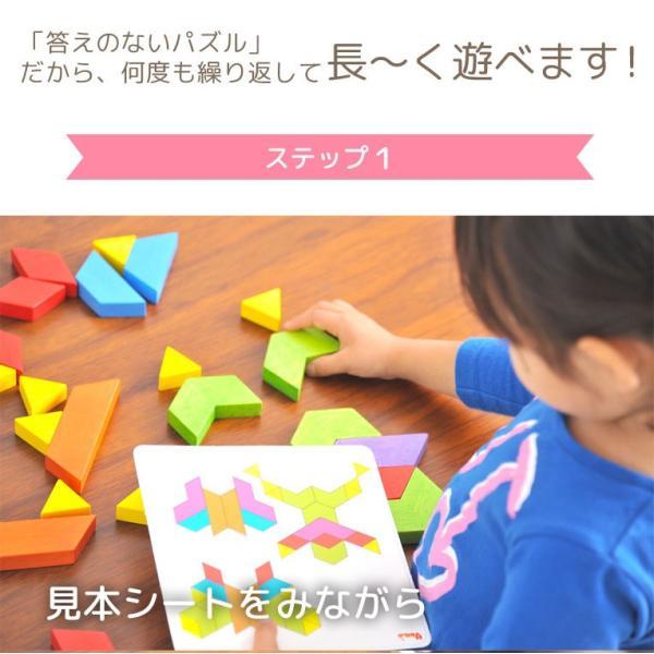 3歳 4歳 誕生日プレゼント 男 女 木のおもちゃ 知育玩具 知育 おもちゃ パズル|edute|06