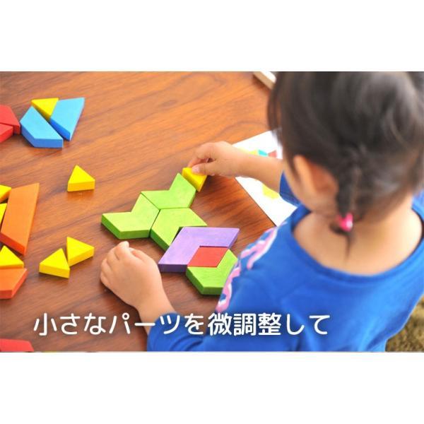 3歳 4歳 誕生日プレゼント 男 女 木のおもちゃ 知育玩具 知育 おもちゃ パズル|edute|07