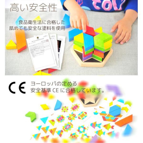 3歳 4歳 誕生日プレゼント 男 女 木のおもちゃ 知育玩具 知育 おもちゃ パズル|edute|09