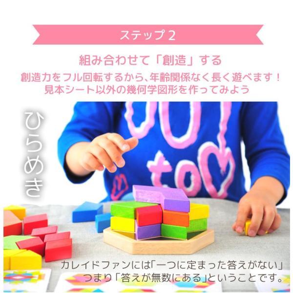 3歳 4歳 誕生日プレゼント 男 女 木のおもちゃ 知育玩具 知育 おもちゃ パズル|edute|10