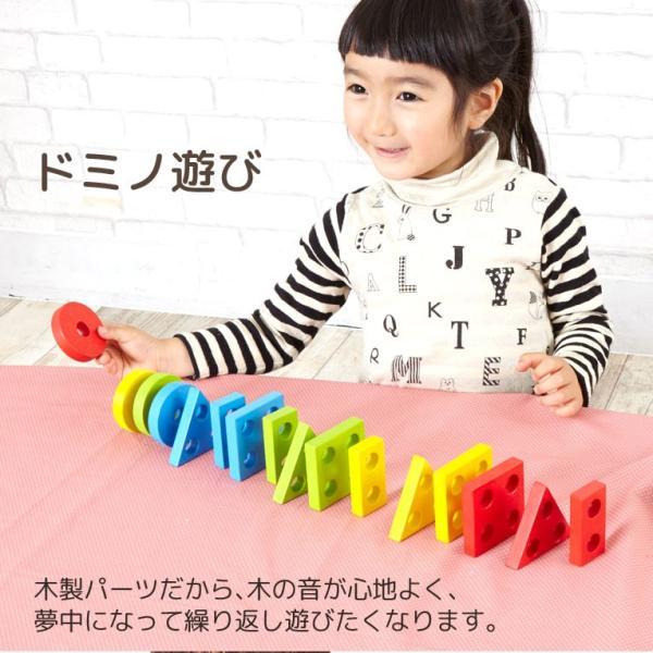 知育玩具 木のおもちゃ 赤ちゃん 3歳 4歳 誕生日プレゼント 男 女 ランキング パズル 脳トレ 知育 玩具 誕生日 お祝い 木製おもちゃ|edute|11
