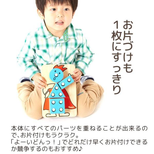 知育玩具 木のおもちゃ 赤ちゃん 3歳 4歳 誕生日プレゼント 男 女 ランキング パズル 脳トレ 知育 玩具 誕生日 お祝い 木製おもちゃ|edute|12