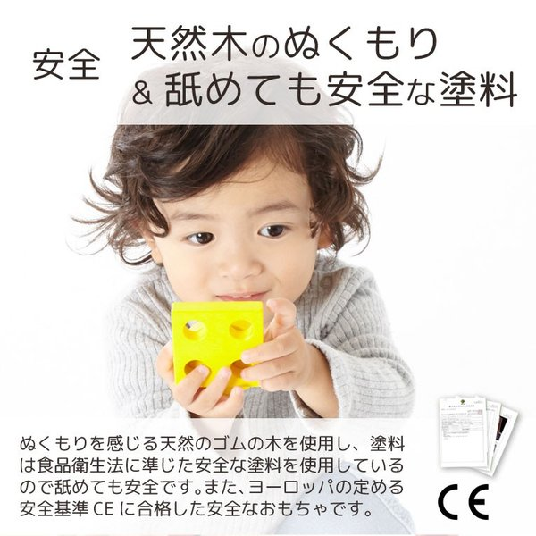 知育玩具 木のおもちゃ 赤ちゃん 3歳 4歳 誕生日プレゼント 男 女 ランキング パズル 脳トレ 知育 玩具 誕生日 お祝い 木製おもちゃ|edute|13