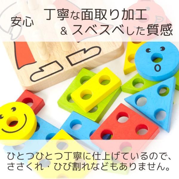 知育玩具 木のおもちゃ 赤ちゃん 3歳 4歳 誕生日プレゼント 男 女 ランキング パズル 脳トレ 知育 玩具 誕生日 お祝い 木製おもちゃ|edute|14