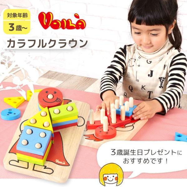 知育玩具 木のおもちゃ 赤ちゃん 3歳 4歳 誕生日プレゼント 男 女 ランキング パズル 脳トレ 知育 玩具 誕生日 お祝い 木製おもちゃ|edute|03